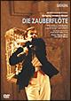 モーツァルト:歌劇≪魔笛≫ チューリヒ歌劇場2000年