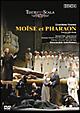 ロッシーニ:歌劇≪モーゼとファラオ≫ ミラノ・スカラ座2003年