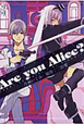 Are you Alice? (3)