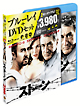 ストーン ブルーレイ&DVDセット(初回限定生産)