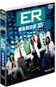 ER緊急救命室<フォーティーン> セット 2