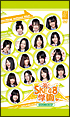 SKE48学園 DVD-BOXIV