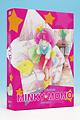 魔法のプリンセスミンキーモモ DVD-BOX (1)