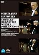 シューマン「アナリーゼ -シューマンの交響曲」