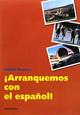 スペイン語 キックオフ CD付