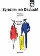 ドイツ語を話そう! CD付