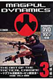 THE ART OF THE TACTICAL CARBINE~マグプル流戦術カービン銃技法~<日本語版> DRILLS(訓練編) (3)