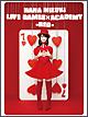NANA MIZUKI LIVE GAMES×ACADEMY 【RED】