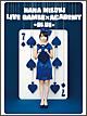 NANA MIZUKI LIVE GAMES×ACADEMY 【BLUE】