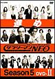 サラリーマンNEO SEASON 5 DVD-II