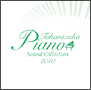2010 Takarazuka Piano Sound Collection