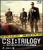 CSI:トリロジー -ラスベガス×マイアミ×NY合同捜査-