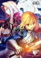 Fate/Zero 英霊参集 (2)
