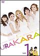 URAKARA Vol.1