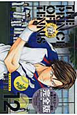 テニスの王子様<完全版> Season1 (12)