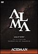 "scene of ""ALMA""〜オオキノブオ チリ&ボリビア紀行〜"
