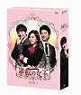 逆転の女王 DVD-BOX1 <完全版>