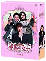 逆転の女王 DVD-BOX2 <完全版>