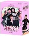 逆転の女王 ブルーレイ&DVD-BOX2 <完全版>