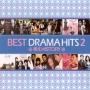 2集-BEST DRAMA HITS-KOREAN WAVE HISTORY(2CD)