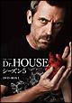 Dr.HOUSE/ドクター・ハウス シーズン5 DVD-BOX.1