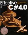 Effective C#4.0 .NET Frameworkを理解しC#を使いこな