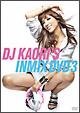 DJ KAORI'S INMIX DVD III