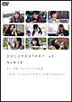 DOCUMENTARY of AKB48 to be continued 10年後、少女たちは今の自分に何を思うのだろう?スペシャル・エディション
