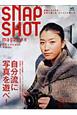 SNAP SHOT magazine 写真とカメラを本気で楽しむ、オシャレに楽しむ