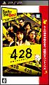 428 ~封鎖された渋谷で~ Spike The Best