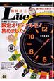 腕時計王Lite(1)