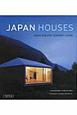 JAPAN HOUSES IDEAS FOR 21ST CENTURY LI