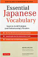Essential Japanese Vocabulary An Indispensable Aid to A