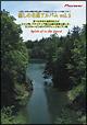癒しの名曲アルバム Vol.3 大自然の酷薄と優しさ。スクリャービンのピアノ曲