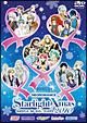 ライブビデオ ネオロマンス スターライト・クリスマス2010