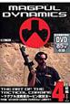 THE ART OF THE TACTICAL CARBINE~マグプル流戦術カービン銃技法~<日本語版> ADVANCED CARBINE COURSE:Day1(上級編その1) DVD付 (4)