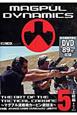 THE ART OF THE TACTICAL CARBINE~マグプル流戦術カービン銃技法~<日本語版> ADVANCED CARBINE COURSE:Day2&3(上級編その2) DVD付 (5)