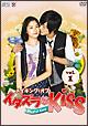 メイキング・オブ・イタズラなKiss~Playful Kiss vol.1