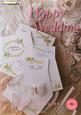手作り Happy Wedding CD-ROM付 ウエディングペーパーアイテムと小物の本