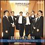ベートーヴェン:七重奏曲/弦楽三重奏のためのセレナード