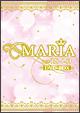 魔法のiらんどDVD MARIA age18~20 DVD-BOX