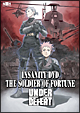 "INSANITY DVD THE SOLDIER OF FORTUNE ""UNDER DEFEAT"""