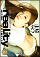 7th DVD