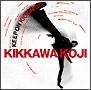 KEEP ON KICKIN'!!!!!~吉川晃司入門ベストアルバム(DVD付)