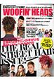 WOOFIN'HEADS 最旬のストリート・ヘアが満載!!(2)