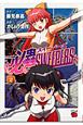 必蟲SWEEPERS(2)