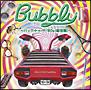 Bubbly ~バック・トゥ・ザ・'80s(創世期)~