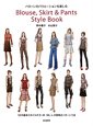 Blouse,Skirt&Pants Style Book パターンのバリエーションを楽しむ