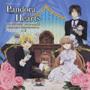 Pandora Hearts パンドララジオスペシャルCD Vol.2 ~肉、肉、お肉~♪ 究極の牛肉パラダイス~