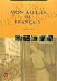 〈書き込み式〉フランス語のアトリエ CD付
